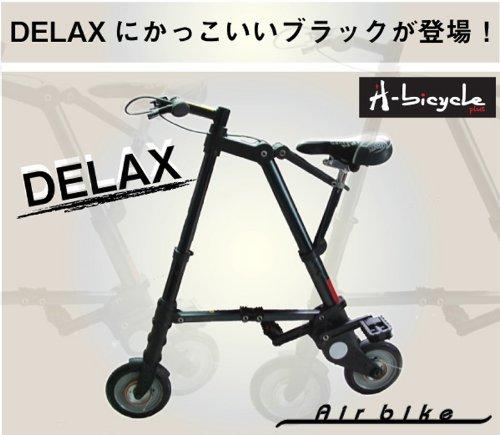 A-Bicycle(A-ライド型 Airbike)超軽量デラックス版折りたたみ自転車チューブレス仕様 B00RFP4SWEブラック
