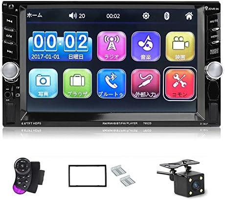 MiCarBa カーステレオ2din 動画再生 ポータブル 車載 dvdプレーヤー ポータブル 車載 オーディオ モニター カー dvdプレーヤー