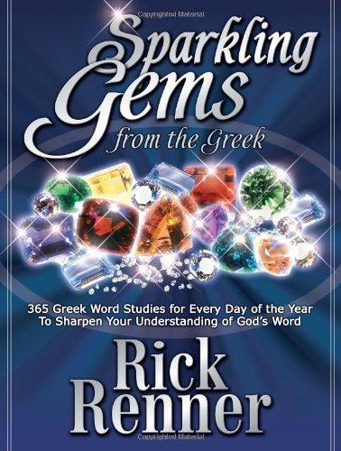 gems in the greek - 3