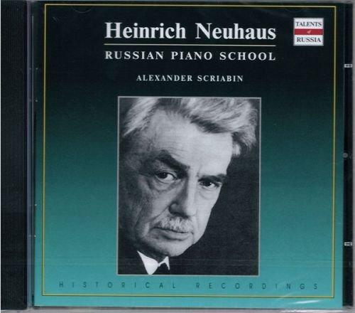 heinrich-neuhaus-russian-piano-school-alexander-scriabin