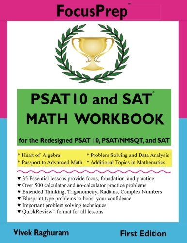 PSAT SAT MATH WORKBOOK Redesigned product image