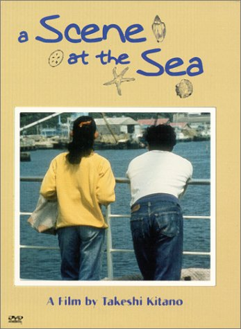 A Scene at the Sea