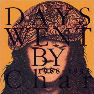 Amazon | DAYS WENT BY 1988-199...