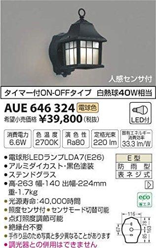 AUE646324 電球色LED人感センサ付アウトドアポーチ灯 B01GCAWU6S