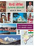 Learn Hindi, Shah, Kirit Nathalal, 0960961445