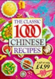 The Classic One Thousand Chinese Recipes, Wendy Hobson, 0572017839