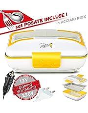 SPICE - AMARILLO INOX scaldavivande elettrico vaschetta estraibile acciaio inox - chiusura sigillante - portatile box portavivande termico