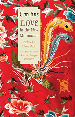 Love in the New Millennium (The Margellos World Republic of (Millennium Snow)