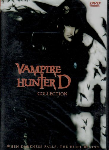 vampire hunter d dvd - 8