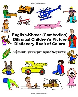 Buy English-khmer (Cambodian) Bilingual Children's Picture