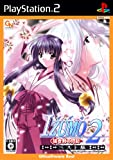 Izumo 2 (GNsoftware Best) [Japan Import]