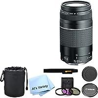 Canon EF 75-300mm f/4-5.6 III Telephoto Zoom Lens AL'S VARIETY Premium Lens Kit + 5pc Bundle
