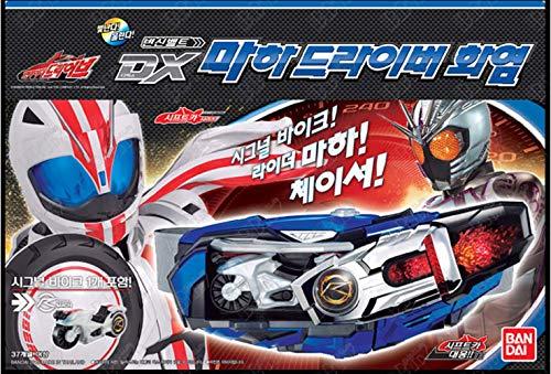 DAPANDA Bandai Masked Kamen Rider Drive : Transformation Belt DX Mach Driver Flame Korea Version