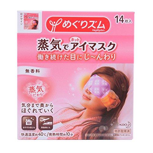 KAO Megurhythm vapeur masque pour les yeux, livre 0,5