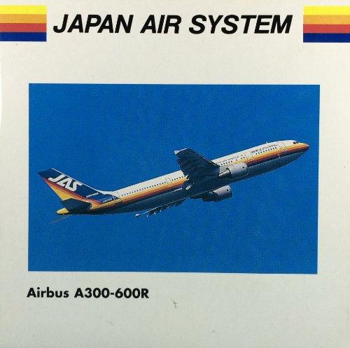 1/500 日本エアシステム エアバス A300-600R 501873