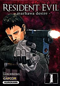 """Afficher """"Resident evil n° 1"""""""