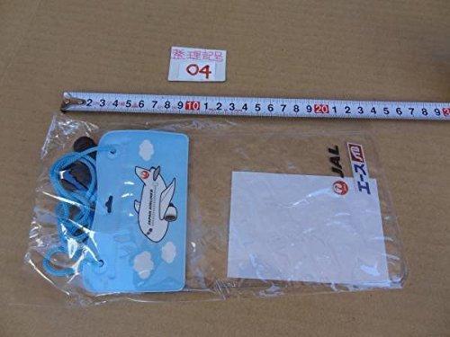JAL ボーイング 航空機 ネック式 スマホ 入れ ケース 携帯 ビニール 日本航空 ジャル 飛行機 エアライン JAPANの商品画像