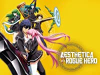 Aesthetica of a Rogue Hero: Season 1: Nobuhiko Okamoto, Y