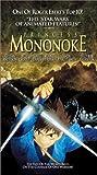 Princess Mononoke [VHS]