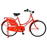 Hollandia New Oma Dutch Cruiser Bike with Chain Guard and Dress Guard, 24 inch Wheels, 17 inch Frame, Women's Bike, Red