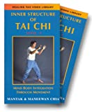 Inner Structure of Tai Chi: Level I [VHS]