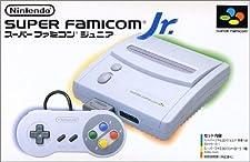 Super Famicom (Import)