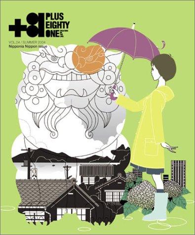 Plus Eighty One, Vol. 24: Nipponia Nippon Issue