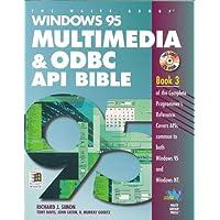 Windows 95 Multimedia & Odbc Api Bible
