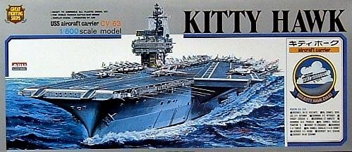 USS Kitty Hawk CV-63 Aircraft Carrier 1:800 scale model kit by ARII (Uss Kitty Hawk Cv 63 Model Kit)