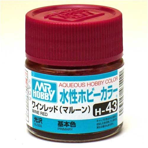 水性ホビーカラー H43 ワインレッド (マルーン)