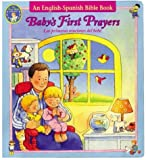 Baby's First Prayers, Allia Zobel-Nolan, 0794401406