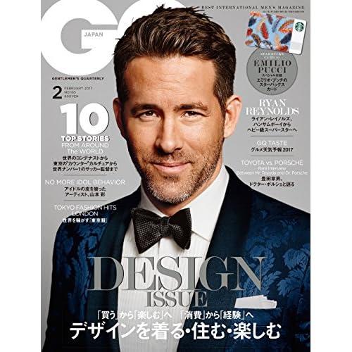 GQ JAPAN 2017年2月号 画像