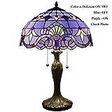 WERFACTORY Tiffany Style Table Lamp 24 inch tall Blue-Purple Baroque Shade 2 Bulb Desk Light Zinc Base