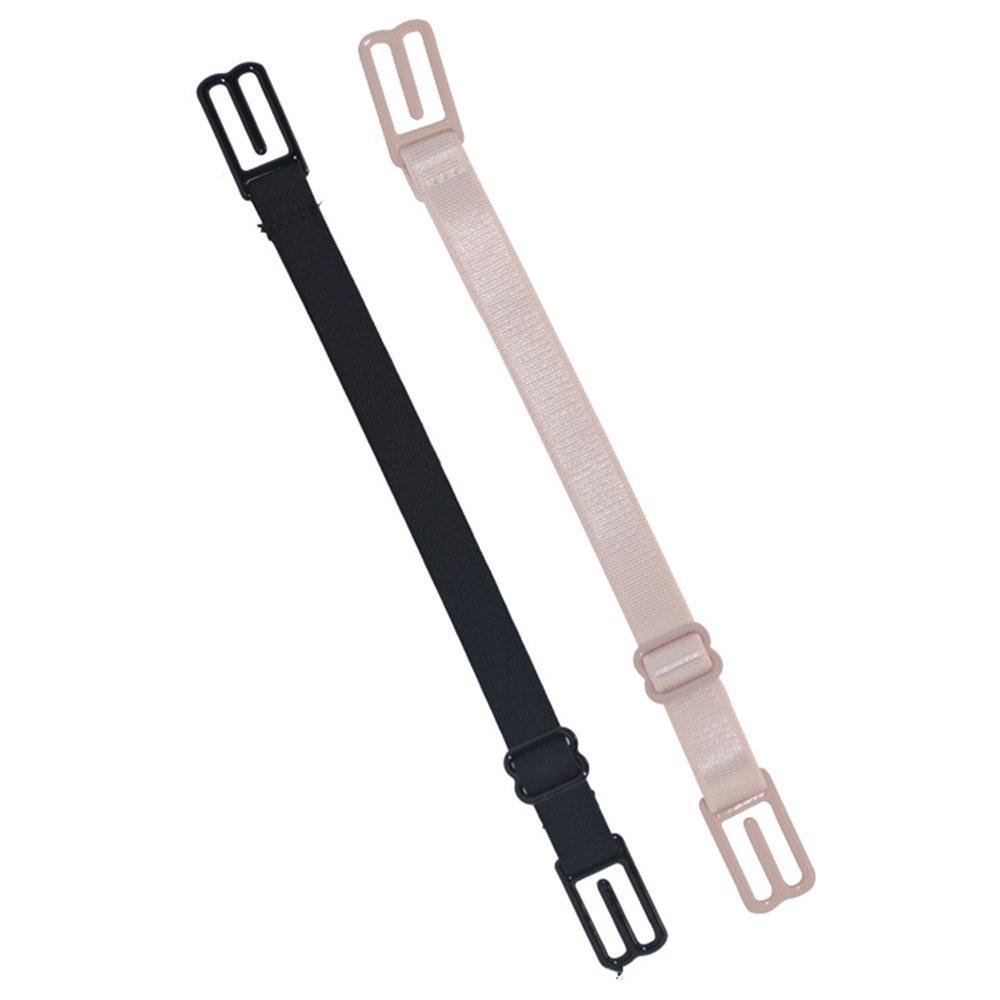 HKDK 2pcs Women's Non-slip Elastic Adjustable Bra Strap Holder with Buckle kss162