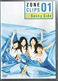 ZONE CLIPS 01 ~Sunny Side~ [DVD]