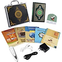Hitopin Digital Holy Quran Pen Exclusive Metal Box Word-by-Word Function for Kid and Arabic Learner Downloading Many Reciters and Languages Digital Quran Pen 5 Small BooksHP-FQ15