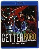Getter Robo Armageddon Blu Ray [Blu