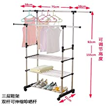 Simple Clothes airer clothes drying rack hangers are cool-ceiling telescoping folded double bar , indoor double bar elongated (3 storey SHOES RACK)
