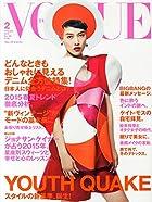 VOGUE JAPAN (ヴォーグ ジャパン) 2015年 02月号 [雑誌]