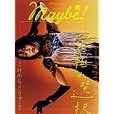 Maybe! Vol.11