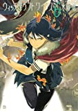 Witchcraft Works #6 [Japanese Edition] (Afternoon KC)