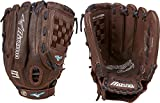 Mizuno 12.5'' Supreme Series Fastpitch Glove