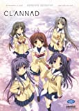 Clannad: Complete Collection by Section 23