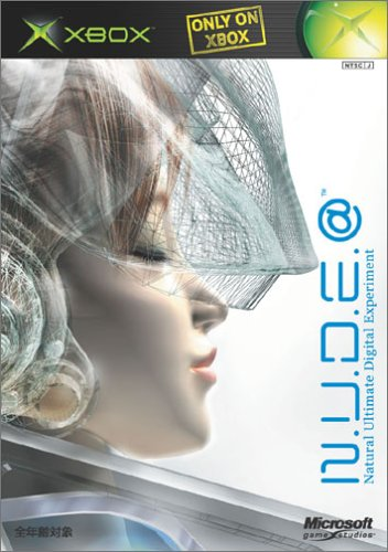 N.U.D.E.@ -Natural Ultimate Digital Experiment-