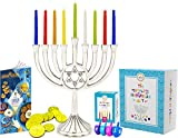 Complete Hanukkah Menorah Set - 1 Full Size 9'' Menorah, 45 Multicolored Candles, 4 Multicolored Painted Wood Dreidels, 10 Chocolate Belgian Coins Gelt, 12 Full Color Page Comprehensive Chanukah Guide