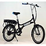 """e-glide GIZMO E bike ELECTRIC BICYCLE 20"""""""