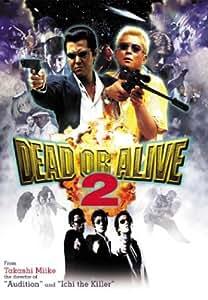 Dead or Alive 2 (Widescreen Sub) [Import]
