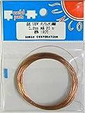 【エナメル線】UEW 2種 ポリウレタン銅線 0.2mm 20m