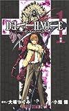 Death Note 2 (auf Japanisch) (Death Note (j?????))