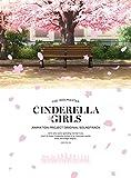 THE IDOLMASTER CINDERELLA GIRLS ANIMATION PROJECT ORIGINAL SOUNDTRACK(3CD+BLU-RAY AUDIO)(in digipak)